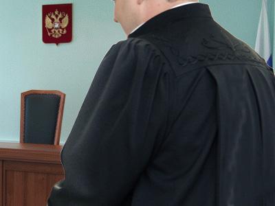 Конфликт с автоинспектором стоил судье мантии
