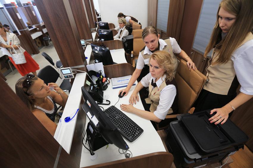 Паспорт гражданина России с февраля 2017 года можно будет получить в центрах по оказанию госуслуг