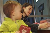С 2017 года паспорт можно будет получить и в центрах госуслуг