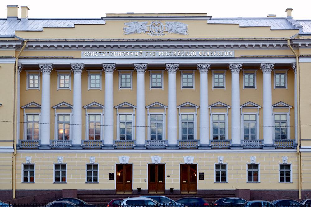 КС РФ начал рассмотрение дела о сроке давности для привлечения компа <!--