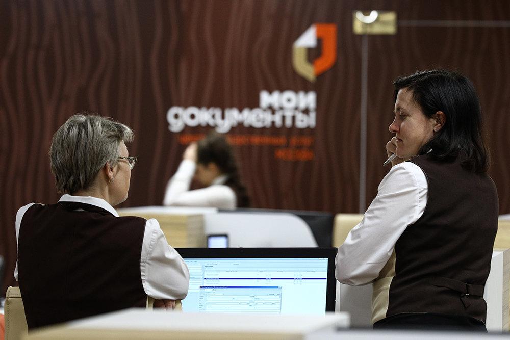 Министерство экономического развития возложило ответственность за утечку данных из МФЦ <!--