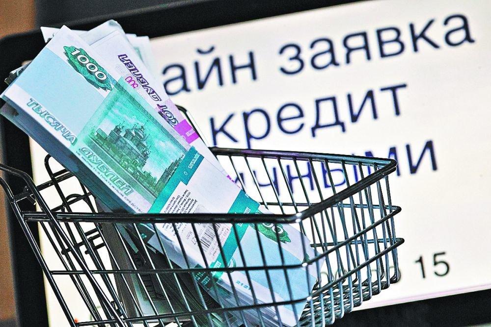 Верховный суд РФ уточнил права заемщиков микрофинансовых организаций